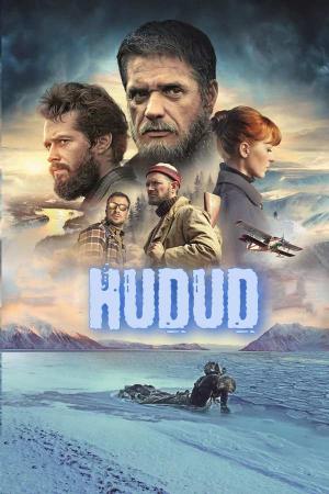 Hudud / Xudud / Maskan Rossiya filmi Premyera Uzbek tilida O'zbekcha tarjima kino 2014 Full HD tas-ix skachat