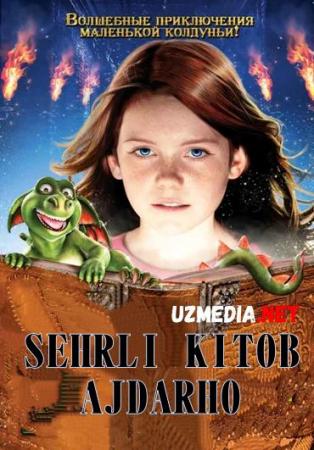 Sehrli kitob va ajdarho Uzbek tilida O'zbekcha tarjima kino 2009 Full HD tas-ix skachat