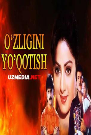 O'zligini yo'qotish / O'zlikni yo'qotish Hind kino Uzbek tilida O'zbekcha tarjima kino 1996 Full HD tas-ix skachat