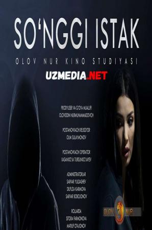 So'ngi istak (o'zbek film) | Сунги истак (узбекфильм) 2019 Full HD tas-ix skachat
