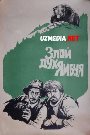 Yambuy ajinasi Uzbek tilida O'zbekcha tarjima kino 1977 Full HD tas-ix skachat