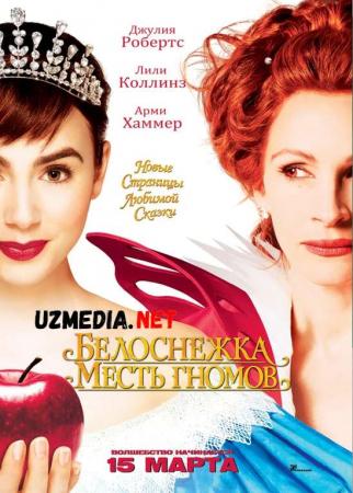 Eski ertak: Oppog'oy va 7 gnom Uzbek tilida O'zbekcha tarjima kino 2012 Full HD tas-ix skachat