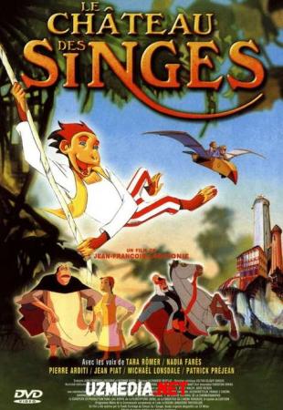 Maymunlar saltanati  Multfilm Uzbek tilida tarjima 1999 Full HD O'zbek tilida tas-ix skachat