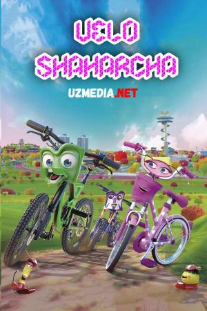 Velosipedlar / Velo shaharcha Multfilm Uzbek tilida O'zbekcha tarjima kino 2018 HD