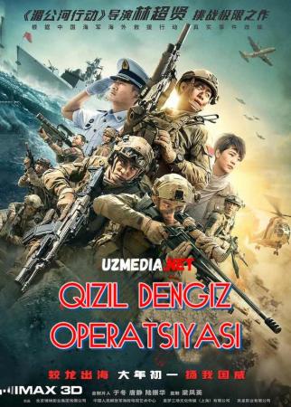 Qizil dengiz operatsiyasi / Qizil dengizdagi operatsiya Uzbek tilida O'zbekcha tarjima kino 2018 Full HD tas-ix skachat