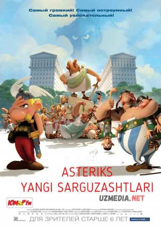 Asteriksning yangi sarguzashtlari Multfilm Uzbek tilida tarjima 2014 Full HD O'zbek tilida tas-ix skachat