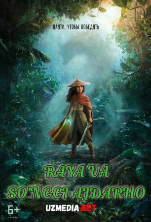 Raya va so'nggi ajdarho / Rayya va oxirgi ajdarxo Premyera 2021 Multfilm Uzbek tilida tarjima Full HD O'zbek tilida tas-ix skachat
