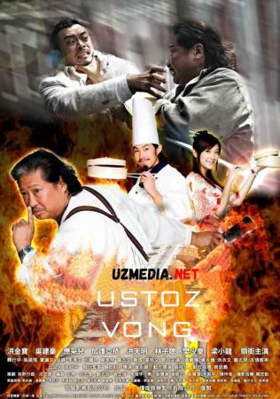 Ustoz Vong / Kung-Fu oshpaz Uzbek tilida O'zbekcha tarjima kino 2009 HD tas-ix skachat