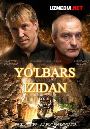 Yo'lbars izidan / Yo'lbarsning izi / Yo'lbars ortidan Premyera Uzbek tilida O'zbekcha tarjima kino 2014 Full HD tas-ix skachat