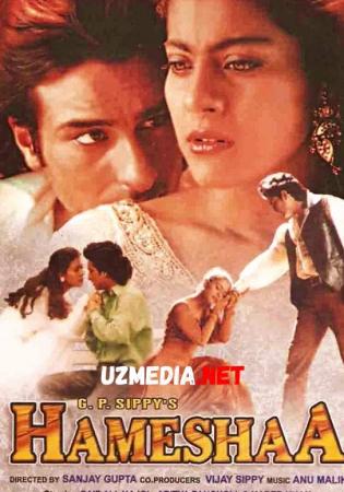 Ajrashsakda birgamiz / Hamisha birgamiz / Xamisha birga Hind kino Uzbek tilida O'zbekcha tarjima kino 1997 Full HD tas-ix skachat