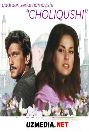 Choliqushi Turk seriali 1986 1-2-3-4-5-6-7-8-9-10 Barcha qismlar Uzbek tilida O'zbekcha tarjima HD tasix skachat