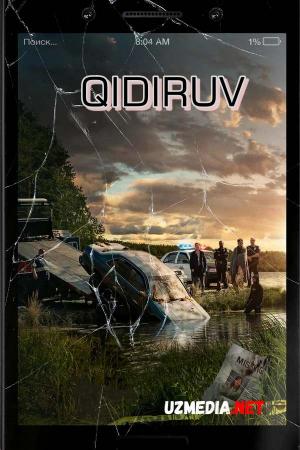 Qidiruv / Izlash / Qidirish Premyera Uzbek tilida O'zbekcha tarjima kino 2018 Full HD tas-ix skachat