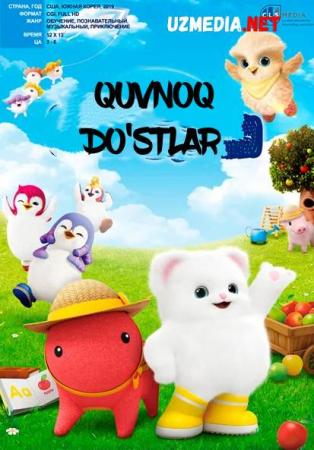 Quvnoq do'stlar 2020 Multfilm Uzbek tilida tarjima Full HD O'zbek tilida tas-ix skachat