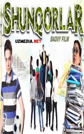 Shunqorlar (o'zbek film) | Шункорлар (узбекфильм) 2015 Full HD tas-ix skachat