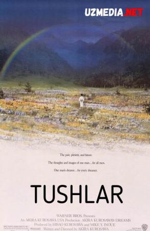 Tushlar / Akira Kurosavaning orzulari / Orzular Uzbek tilida O'zbekcha tarjima kino 1990 Full HD tas-ix skachat