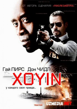 Xoin / Xoyin / Hoyin Premyera Uzbek tilida O'zbekcha tarjima kino 2008 Full HD tas-ix skachat
