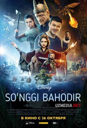 So'nggi bahodir / So'nggi pahlavon Uzbek tilida O'zbekcha tarjima kino 2017 Full HD tas-ix skachat