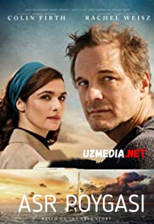 Asr poygasi Uzbek tilida O'zbekcha tarjima kino 2017 Full HD tas-ix skachat