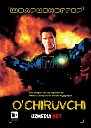 O'chiruvchi / Tozalovchi Premyera Uzbek tilida O'zbekcha tarjima kino 1996 Full HD tas-ix skachat