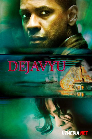 Dejavyu Premyera Uzbek tilida O'zbekcha tarjima kino 2006 Full HD tas-ix skachat
