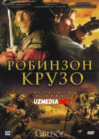 Robinzon Kruzo (1-30) Barcha qismlar Uzbek tilida O'zbekcha tarjima kino 2009 Full HD tas-ix skachat