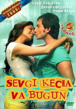Sevgi kecha va bugun 1 Hind kino Uzbek tilida O'zbekcha tarjima kino 2009 Full HD tas-ix skachat