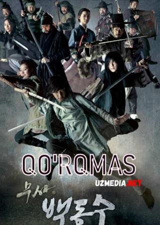 Qo'rqmas / Куркмас Koreya jangari seriali (1-150) Barcha qismlar Uzbek tilida O'zbekcha tarjima kino 2011 Full HD tas-ix skachat