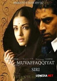 Guru: Muvaffaqqiyat siri 2007 Uzbek tilida O'zbekcha tarjima kino Full HD tas-ix skachat