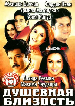 Oqibat Hind kino Uzbek tilida O'zbekcha tarjima kino 2002 Full HD tas-ix skachat