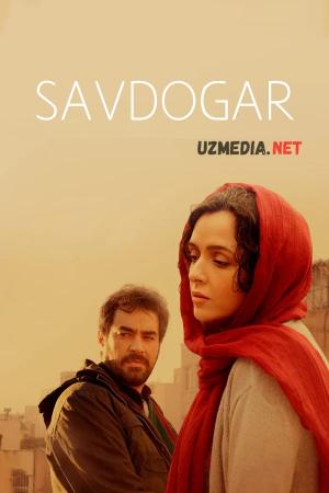 Savdogar / Sotuvchi Eron filmi Uzbek tilida O'zbekcha tarjima kino 2016 Full HD tas-ix skachat