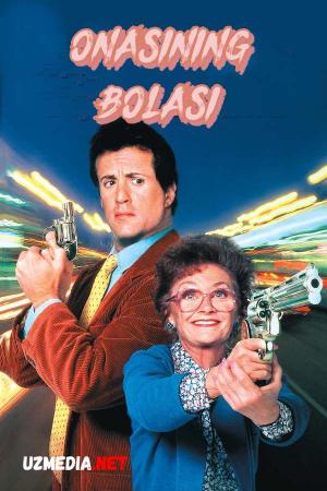 Onasining bolasi / To'xta! Yoki onam otadi Premyera Uzbek tilida O'zbekcha tarjima kino 1992 Full HD tas-ix skachat