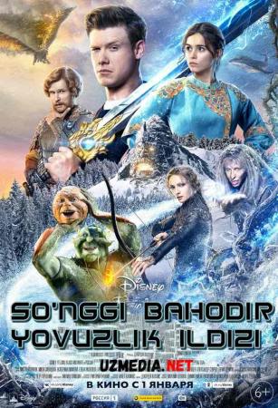 So'nggi bahodir: Yovuzlik ildizi 2 Premyera 2020 Uzbek tilida O'zbekcha tarjima kino Full HD tas-ix skachat