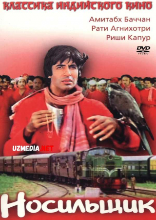 Iqbol / Iqbal Retro Hind kino 1983 Uzbek tilida O'zbekcha tarjima kino Full HD tas-ix skachat