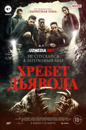 Shaytonning suyagi Ujas (Qo'rqinchli, Daxshatli film) 2021 Uzbek tilida O'zbekcha tarjima kino Full HD tas-ix skachat