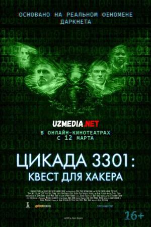 Sikada 3301: Xacker uchun kvest Uzbek tilida O'zbekcha tarjima kino 2021 Full HD tas-ix skachat