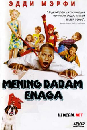 Mening dadam enaga / Navbatchi ota Uzbek tilida O'zbekcha tarjima kino 2003 Full HD tas-ix skachat