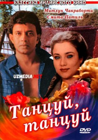 O'yna, o'yna 1987 Hind kino Uzbek tilida O'zbekcha tarjima kino Full HD tas-ix skachat