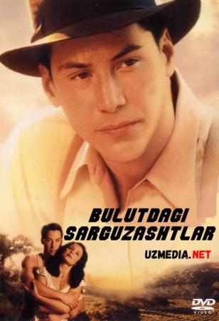 Bulutdagi sarguzashtlar Uzbek tilida O'zbekcha tarjima kino 1995 Full HD tas-ix skachat