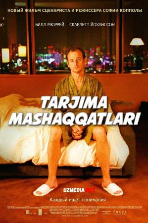 Tarjima mashaqqatlari / Tarjimon qiyinchiliklari Uzbek tilida O'zbekcha tarjima kino 2003 Full HD tas-ix skachat