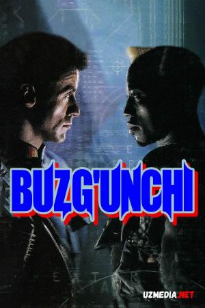 Buzg'unchi / Yo'q qiluvchi Premyera Uzbek tilida O'zbekcha tarjima kino 1993 Full HD tas-ix skachat