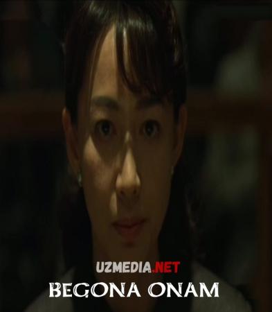 Begona onam Yaponiya filmi Uzbek tilida O'zbekcha tarjima kino 2019 Full HD tas-ix skachat