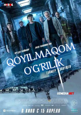 Qoyilmaqom o'g'rilik / Ajoyib talonchilik / Mukammal reja Premyera Uzbek tilida O'zbekcha tarjima kino 2021 Full HD tas-ix skachat