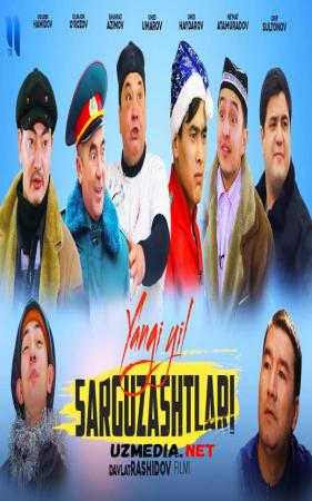 Yangi yil sarguzashtlari (o'zbek film) 2021 HD tasix skachat