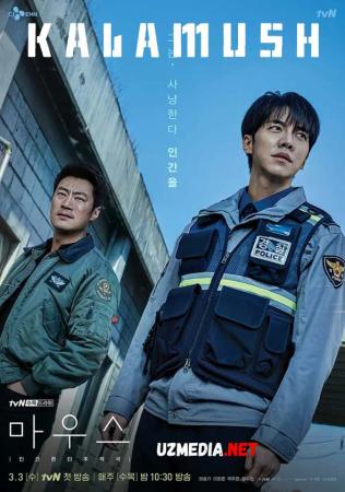 Sichqoncha / Kalamush Koreya seriali Barcha qismlar 2021 HD tas-ix skachat