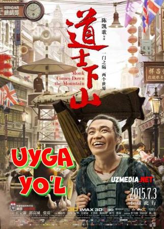 Uyga yo'l Premyera Xitoy filmi 2015 Uzbek tilida O'zbekcha tarjima kino 2015 Full HD tas-ix skachat