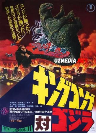King Kong Godzillaga qarshi Uzbek tilida O'zbekcha tarjima kino 1962 Full HD tas-ix skachat