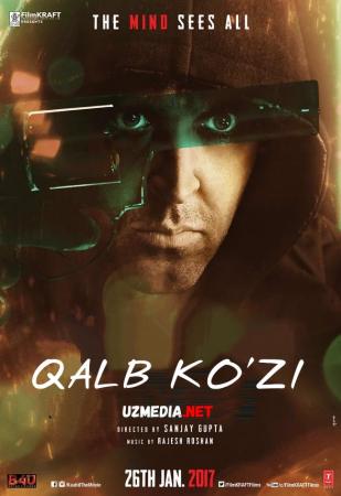 Qalb ko'zi / Kaabil / Qobil / Qodir / Qobiliyat Hind kino Uzbek tilida O'zbekcha tarjima kino 2017 HD skachat