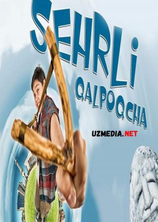 Sehrli qalpoqcha (o'zbek film) | Сехрли калпокча (узбекфильм) 2012 Full HD tas-ix skachat