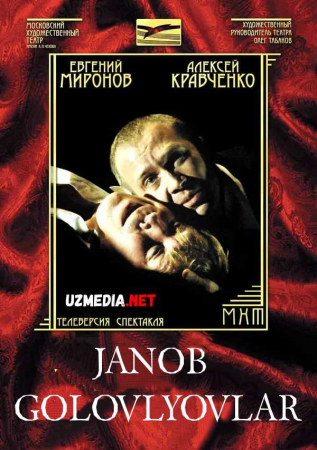Janob Golovlyovlar 2006 Rossiya Badiiy filmi Uzbek tilida O'zbekcha tarjima kino HD tas-ix skachat