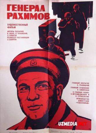 General Sobir Raximov O'zbek film 1967 O'zbek tilida HD